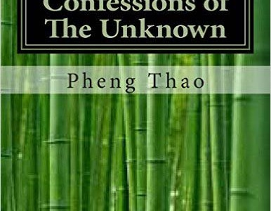 Pheng Thao, a senior criminal justice student, published his first book of poetry in 2014. Since then, he has been trying to find a new inspiration for his second book while being a full-time student at UW-Eau Claire.