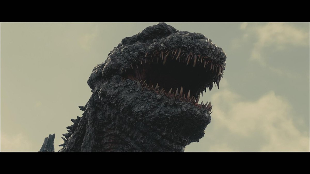 'Shin Godzilla' will be playing Nov. 10-12 in Woodland Theater.