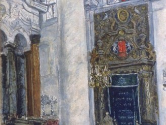 A painting of the inside of the synagogue done by Marc Chagall in 1935.