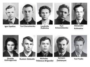 Dyatlov Pass expedition members [Public domain]